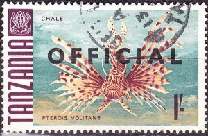 TANZANIA 1967 QEII 1/- Orange-Brown & Slate-Blue & Maroon Opt OFFICIAL SGO26 ...