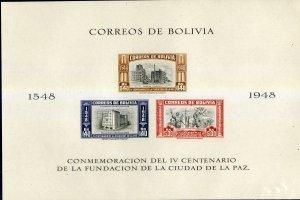 BOLIVIA 350b IMPERF MH SS SCV $3.50 BIN $1.80 BUILDINGS