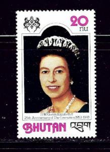 Bhutan 240 MNH 1978 QEII Silver Jubilee