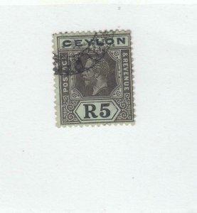 CEYLON # 222 VF-LIGHT USED KGV R5 CAT VALUE $37.50
