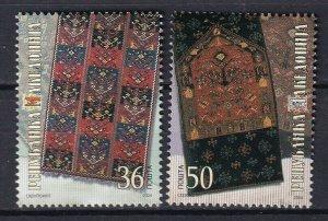 Macedonia 2004 National Crafts, Carpets 2 MNH stamps