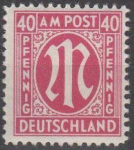 Germany #3N15  MNH F-VF (SU7)