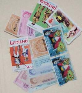 ANTIGUA 26  STAMPS MINT MOSTLY LIGHT HINGED