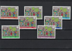 Republic of Haiti Mint Never Hinged Stamps Ref 26192