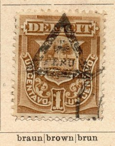 Peru 1883-84 Early Issue Fine Used 1c. Optd NW-11814