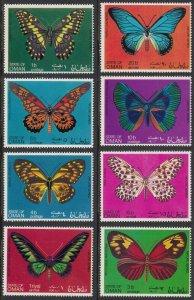 Oman; Nature Series, 1969 Butterflies Set, MNH, 8 Vals To 1 Riyal
