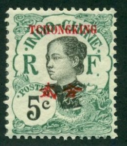 France Offices Tchongking 1908 #37 MH SCV(2018)=$2.10