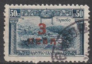 Bulgaria #188  F-VF Used (S4369)