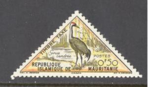 Mauritania Sc # J27 used (DT)