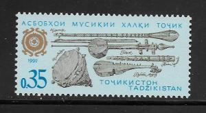 Tajikistan #3 MNH Single