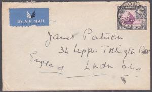 KENYA UGANDA TANGANYIKA 1937 GV 50c on cover Mombasa to London...............707