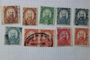 Mexico Revenue 1900-1901 FEDERAL CF133-137 partial set pair used 5p peso timbre