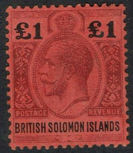 BRITISH SOLOMON ISLANDS 1914 KGV 1 POUND