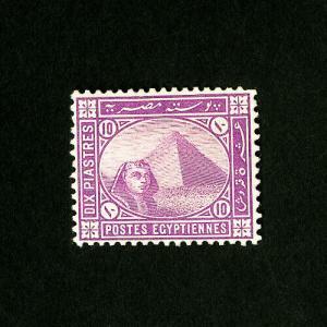 Egypt Stamps # 31 VF OG H Catalog Value $70.00