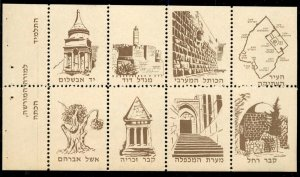 Teachers Council Label Issued as Booklet of 8 Stamps with Famous Jewish Places