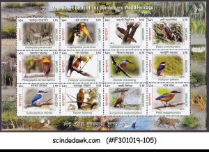 BANGLADESH - 2011 BIRDS OF SUNDARBANS WORLD HERITAGE MIN/SHT MNH