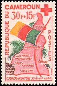 Cameroun #B30-B32, Complete Set(3), Never Hinged