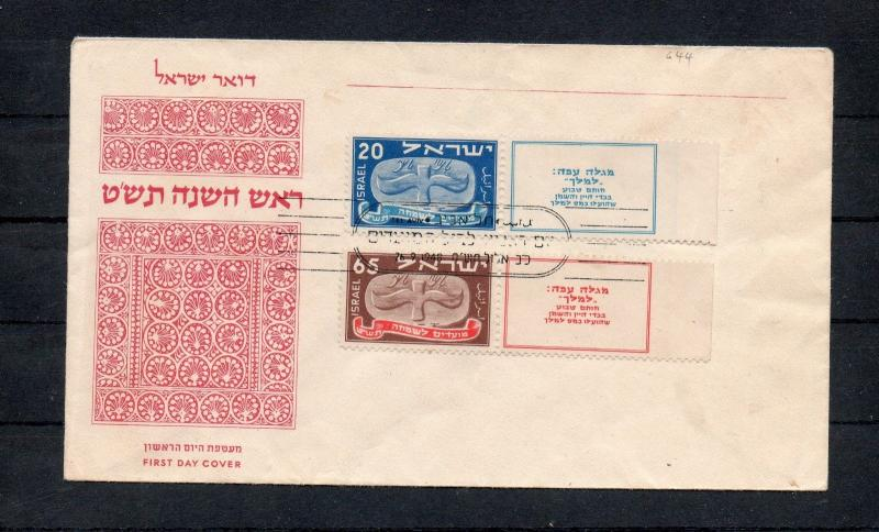 Israel Scott #13-14 High Value Tabs on Official FDC with Commemorative Cancel!!!