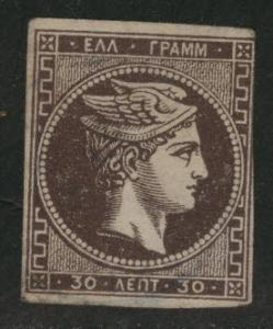 Greece Scott 51 Used 1876 Hermes Head  CV $13.50