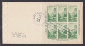 US Sc 751 FDC. 1934 1c Yosemite, sheet of 6 on 7½x4 envelope, no cachet
