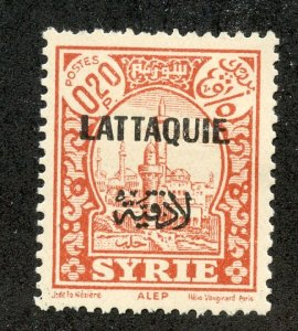 Latakia, Scott #4, Unused, Hinged