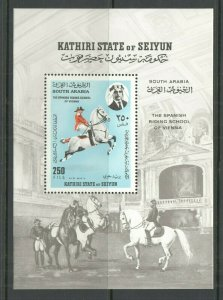 NW0089 SOUTH ARABIA HORSES SPANISH RIDING SCHOOL OF VIENNA MICHEL 12 € BL MNH