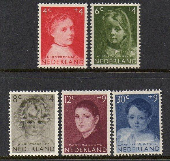 Netherlands 1957 Girls Portraits VF MNH (B316-20)