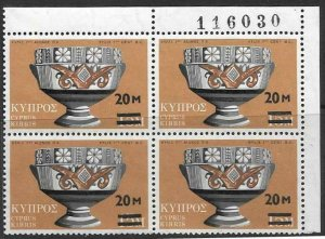 CYPRUS SG410 1973 SURCHARGE BLOCK OF 4  MNH