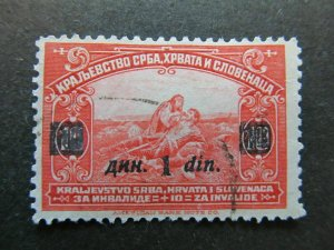 A4P22F59 Yugoslavia 1922-24 surch 1d on 10p used