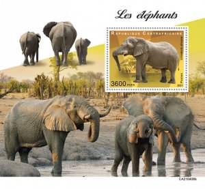 C A R - 2021 - Elephants - Perf Souv Sheet - Mint Never Hinged