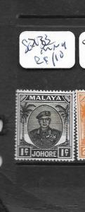 MALAYA JOHORE (P0301B) 1C SULTAN  SG 133  MNH