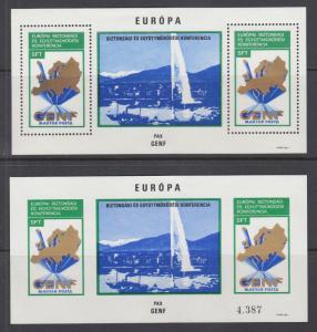 Hungary Sc 2268 MNH. 1974 European Peace Conference, perf & imperf S/S-s