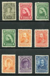 Newfoundland SG83/90 1897 Set of 8 plus 1/2c yellow green M/Mint