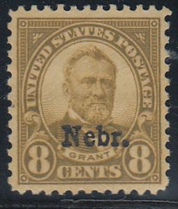US SCOTT 677 NEBRASKA OP HINGED S/$22 @ $4.95
