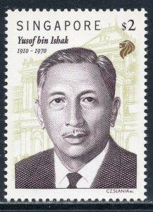 1151 - Singapore 1999 - First President of Singapore Yusof bin Ishak - MNH Set