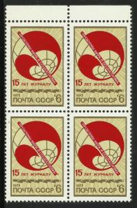 Russia 1973 Scott# 4124 MNH Block 4