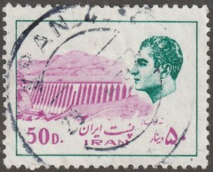 Persian stamp, Scott# 1833, Used, hinged, Shah in green
