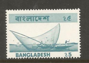 BANGLADESH  84  MNH, TYPE OF 1973, TAKA EXPRESSED IN BENGALI