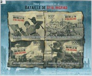 872 - CENTRAL AFRICAN R. - ERROR - MISSPERF sheet  WAR    Battle of Stalingrad