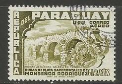 PARAGUAY C226 VFU O552-5