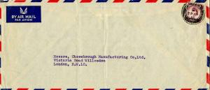 Kuwait Great Britain 6d QEII Wilding Overprinted Kuwait 6 Annas 1955 Kuwait A...