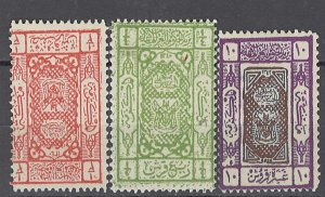 COLLECTION LOT OF # 953 SAUDI ARABIA 3 MH STAMPS 1922+