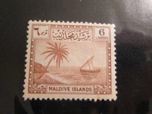 Maldive Islands #23 MLH  2021 SCV = $1.25