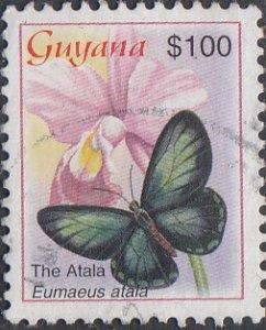 Guyana #3783   Used