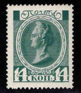 Russia Scott 94 MNH** 1913 stamp