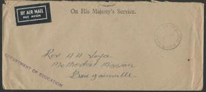 PAPUA NEW GUINEA 1948 OHMS airmail cover LAE to Bougainville...............56441