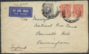 SOUTHERN RHODESIA 1933 cover to ENGLAND, nicely franked, VF