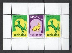 Z0152 1977 SURINAME FAUNA DOMESTIC ANIMALS DOGS RABBITS 1KB MNH