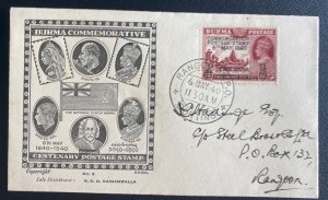 1940 Rangoon Burma First Day Cover FDC Centenary Of Postage Stamp Local