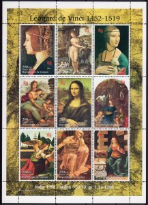 Guinea 1998 Mi# 1968/1976 Leonardo da Vinci-Mona Lisa Sheetlet Perforated (9)MNH